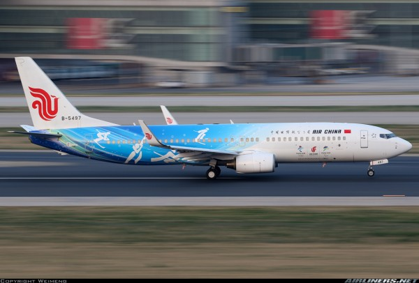 """Boeing 737-800 Air China """"Winter Sports Livery"""" B-5497 Scale 1/400"""