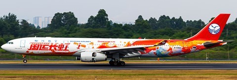 """Airbus A330-300 Sichuan Airlines """"Changhong Livery"""" B-5960 Scale 1/400"""