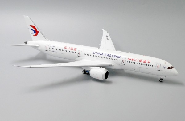 Boeing 787-9 China Eastern Airlines B-206K Scale 1/200
