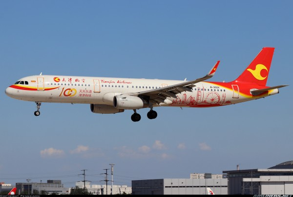 Airbus A321-200 Tianjin Airlines B-302X Scale 1/400