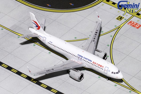 Airbus A320neo China Eastern Airlines B-1211 Scale 1/400