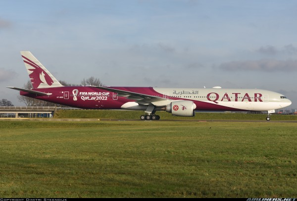 "Boeing 777-300ER Qatar Airways ""World Cup Livery"" Flaps Down Version A7-BEB Scale 1/400"