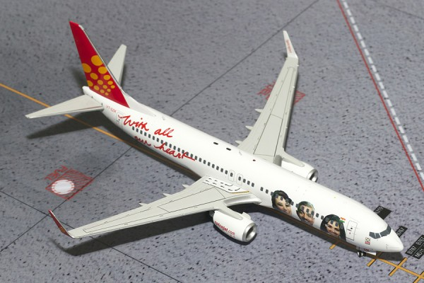 """Boeing 737-800 Spicejet """"Employee Logo Jet"""" VT-SZK Scale 1/200"""