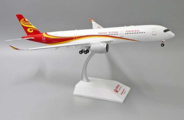 Airbus A350-900XWB Hainan Airlines Flaps Down Version Scale 1/200