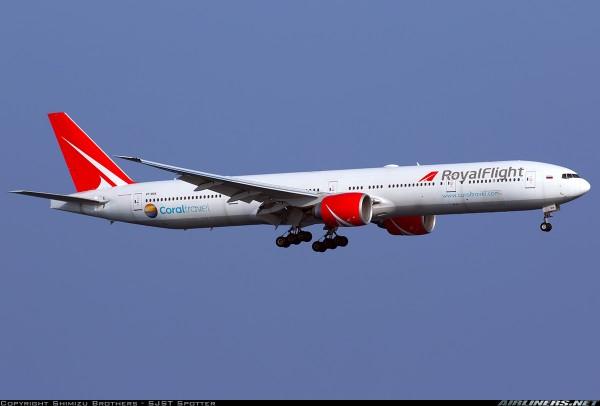 Boeing 777-300ER Royal Flight Flaps Down Version VP-BGK Scale 1/400