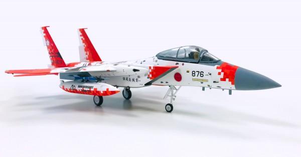 Mitsubishi F-15J / DJ Eagle JASDF Scale 1/72
