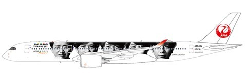 """Airbus A350-900XWB Japan Airlines """"Special Livery"""" Flaps Down Version JA04XJ Scale 1/200"""