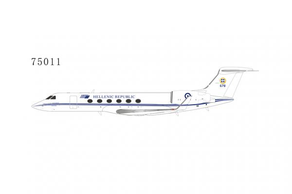 Gulfstream G-V Greece Air Force 678 Scale 1/200 #