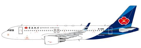 Airbus A320 Qingdao Airlines B-1695 Scale 1/400 #