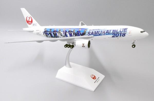 "Boeing 777-200 Japan ""Samurai Blue 2018"" JA8979 Scale 1/200"