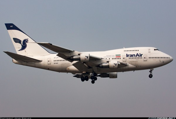 """Boeing 747SP Iran Air """"late 1970's livery"""" EP-IAC Scale 1/400"""