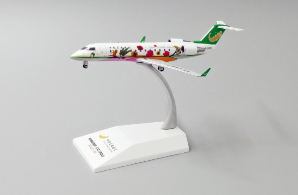 """Bombardier CRJ-200ER China Yunnan Airlines """"#2"""" B-3070 Scale 1/200"""