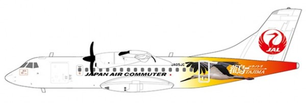 "Aerospatiale ATR42-600 Japan Air Commuter ""Tajima"" JA05JC Scale 1/400"