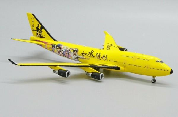 Boeing 747-400 Bruce Lee Scale 1/400