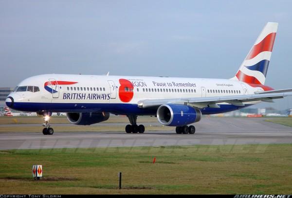 "Boeing 757-200 British Airways ""Pause To Remember"" G-BPEK Scale 1/400"