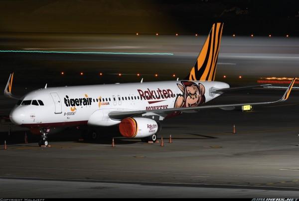 "Airbus A320 Tigerair Taiwan ""Rakuten Monkeys Livery"" B-50006 Scale 1/400"