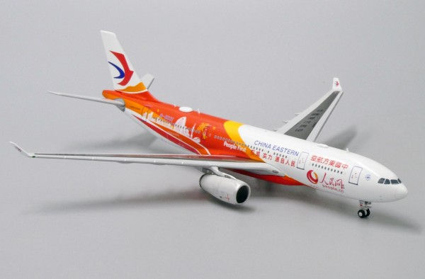 """Airbus A330-200 China Eastern Airlines """"People.cn Livery"""" B-5931 Scale 1/400"""