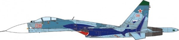 Sukhoi SU-27 Flanker Russian Air Forces, 760th ISIAP, Lipetsk, 1997 Scale 1/72