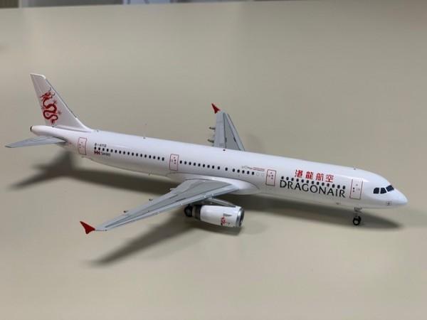 Airbus A321 Dragonair B-HTD Scale 1/200