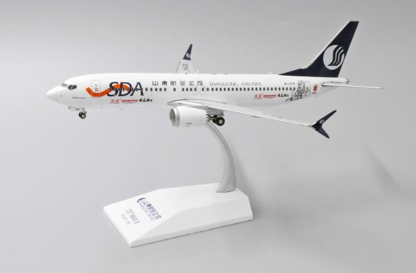"""Boeing 737-MAX8 Shangdong Airlines """"Guomei Livery"""" B-1275 Scale 1/200"""