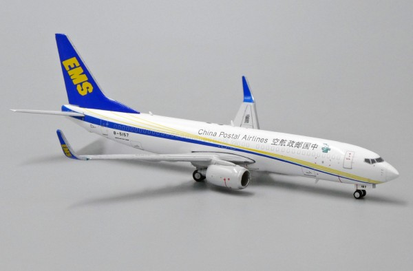 Boeing 737-800SF China Postal Airlines B-5157 Scale 1/400