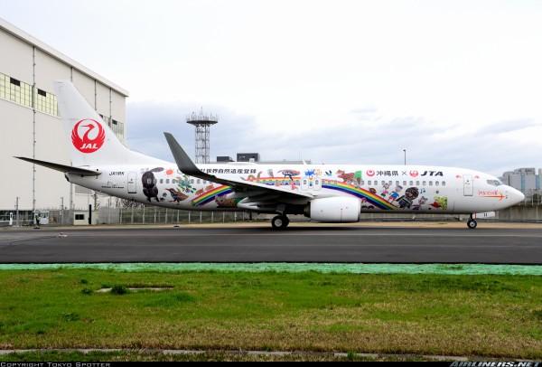 "Boeing 737-800 Japan TransOcean Air ""Amami & Ryukyu World Heritage Livery"" Flaps JA11RK Scale 1/200"