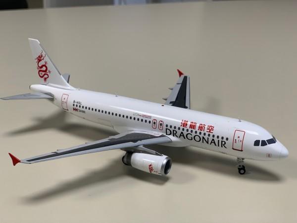 Airbus A320 Dragonair B-HSL Scale 1/200