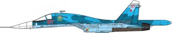 Sukhoi SU-34 Fullback der Russian Air Force Sale 1/72