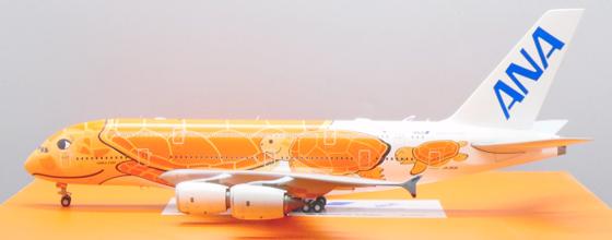 "Airbus A380-800 All Nippon Airways (ANA) ""Flying Honu - Ka La Livery"" JA383A Scale 1/200"