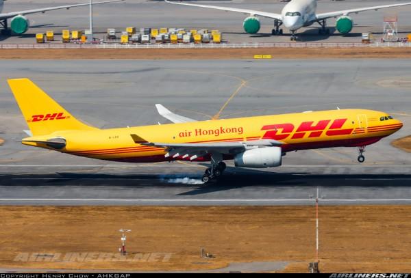 Airbus A330-200F DHL/Air Hong Kong B-LDS Scale 1/200