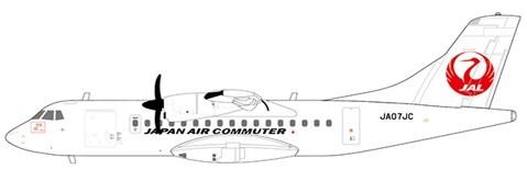 Avions de Transport Régional ATR42-600 Japan Air Commuter JA07JC Scale 1/200