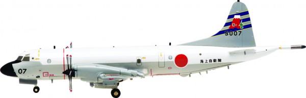Lockheed P-3C Orion JMSDF P-3C VP-3 Scale 1/200