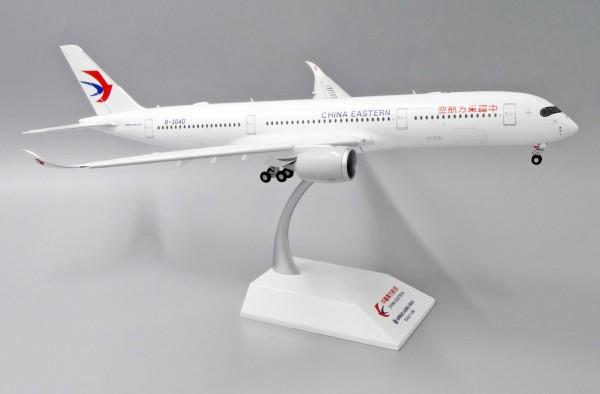 Airbus A350-900XWB China Eastern Flaps Down Version B-304N Scale 1/200