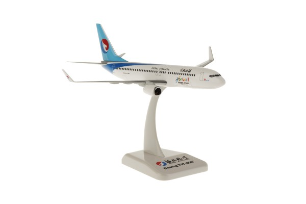 Boeing 737-800WW Hebei Airlines without landing gear Scale 1:200