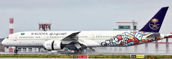 "Boeing 787-9 Saudi Arabian Airlines ""Arab Calligraphy Year"" HZ-AR13 Scale 1/400"