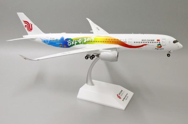 "Airbus A350-900XWB Air China ""Beijing Expo 2019"" B-1083 Scale 1/200"