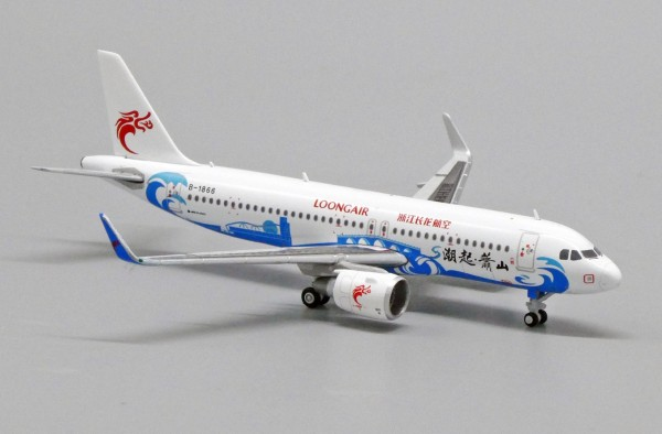 """Airbus A320 Loongair """"Tide Xiaoshan Livery"""" B-1866 Scale 1/400"""