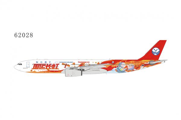 "Airbus A330-300 Sichuan Airlines ""Changhong cs"" B-5960 Scale 1/400 #"